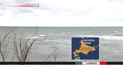 Nhật Bản lo lắng vì hòn đảo cao 1,4 m biến mất